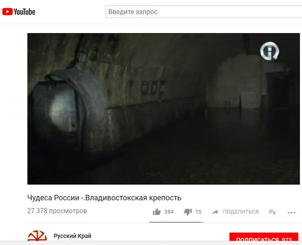 Экспедиции к выпаривателям родниковой воды - Страница 20 Vladivostok_70