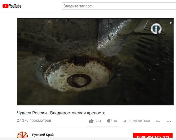 Экспедиции к выпаривателям родниковой воды - Страница 20 Vladivostok_80_voda