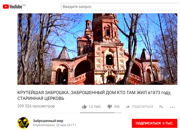 Экспедиции к выпаривателям родниковой воды - Страница 18 Vysokoe_smolenskoy_10