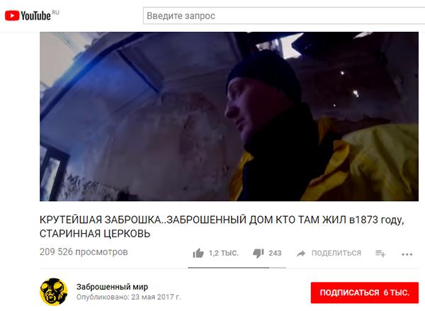 Экспедиции к выпаривателям родниковой воды - Страница 18 Vysokoe_smolenskoy_50
