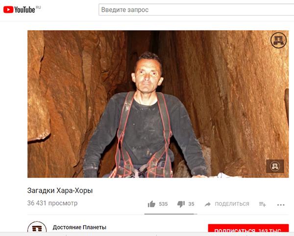 Экспедиции к выпаривателям родниковой воды - Страница 18 Xara_xora_artur_zhemuxov