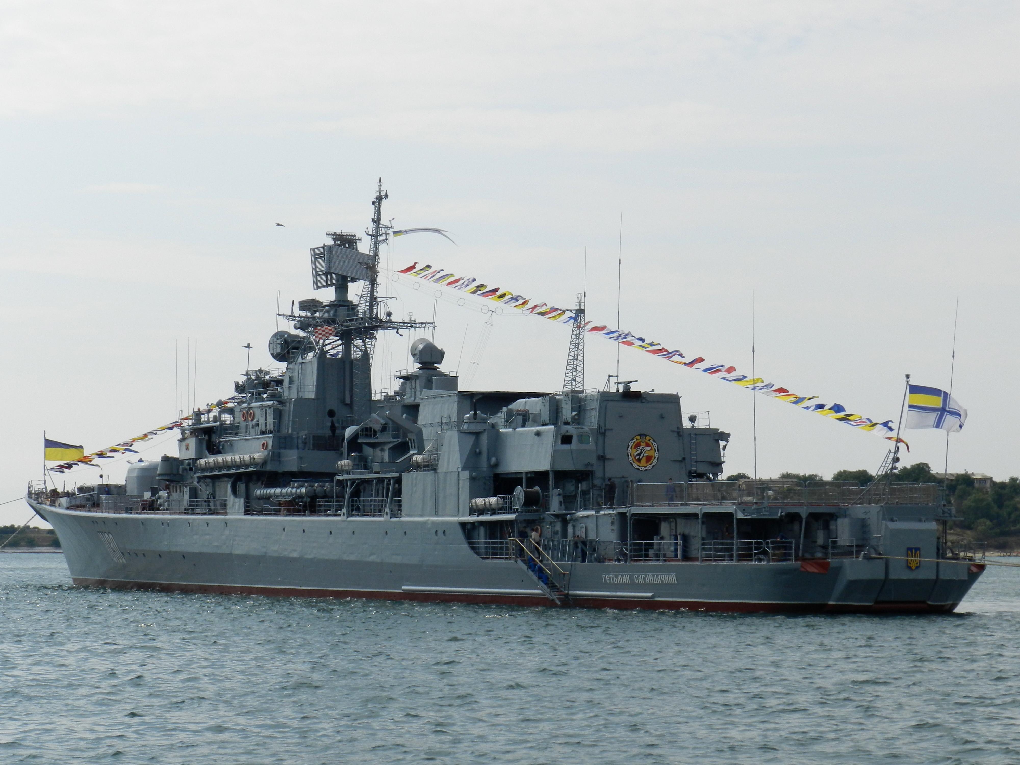 Ukrainian Armed Forces / Zbroyni Syly Ukrayiny - Page 2 1345621