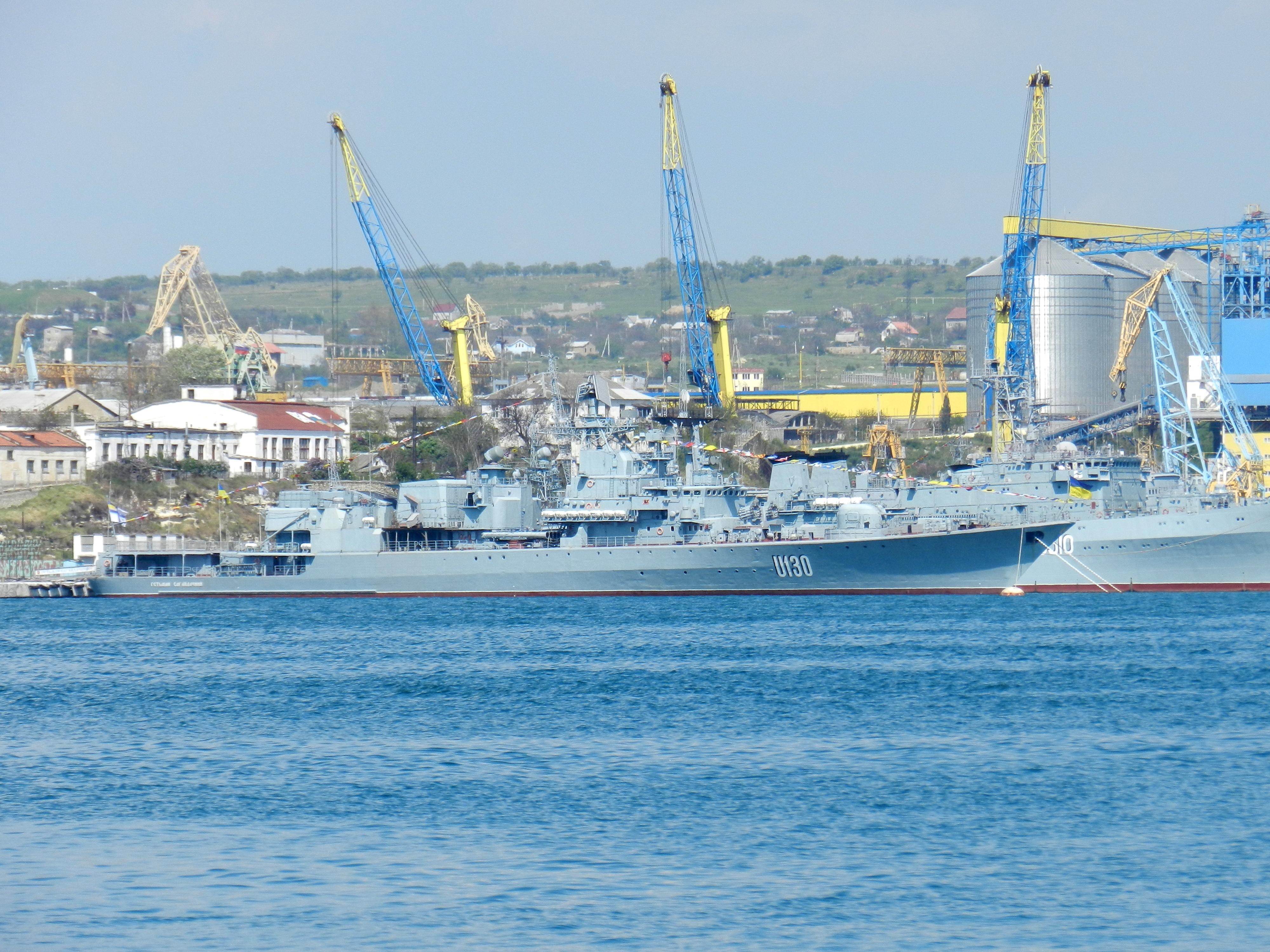 Ukrainian Armed Forces / Zbroyni Syly Ukrayiny 1311251