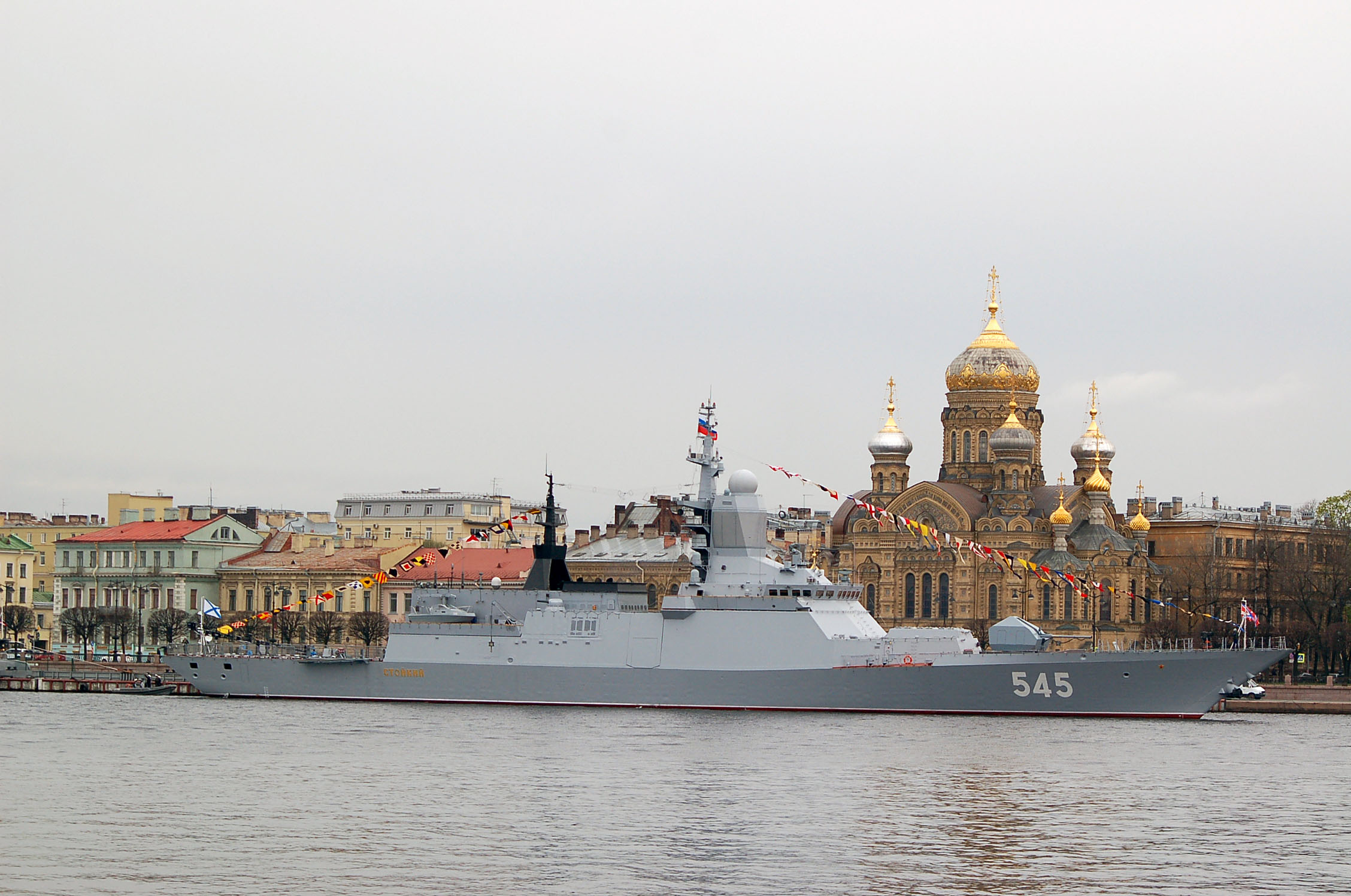 Russian Navy - Marine Russe - Page 17 2612922