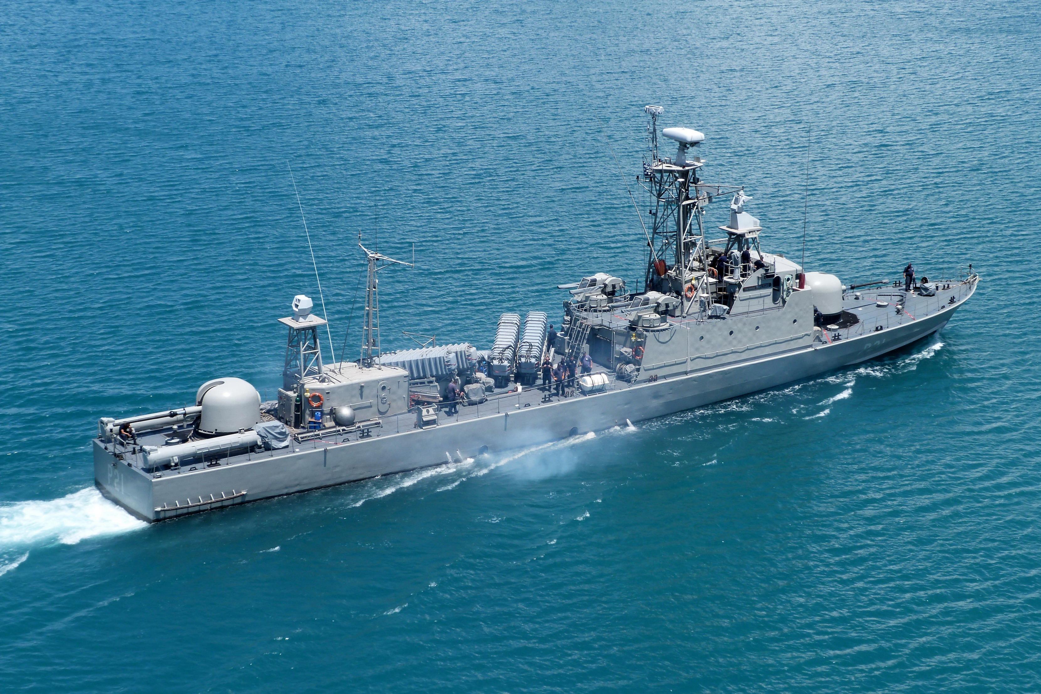 Hellenic Navy - Marine Grecque - Page 2 2694988