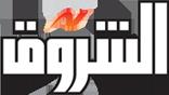 التموين تخصص رقم «27920208» للإبلاغ عمن يرفع أسعار كروت شحن المحمول ShorouknewsLogo