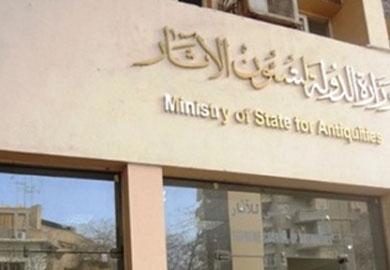 انطلاق الموسم الثقافي لمفتشي الآثار الإسلامية والقبطية Wezaret-alasar-arshy-pic-23049