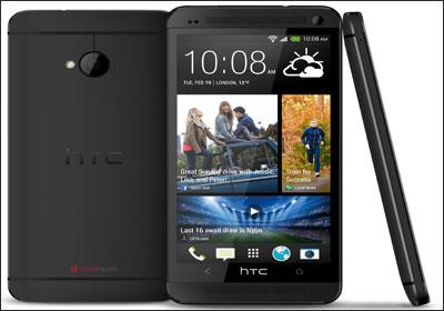 قريبا ... تليفون عملاق بإمكانيات مدهشة من إتش تى سى HTC-1583.