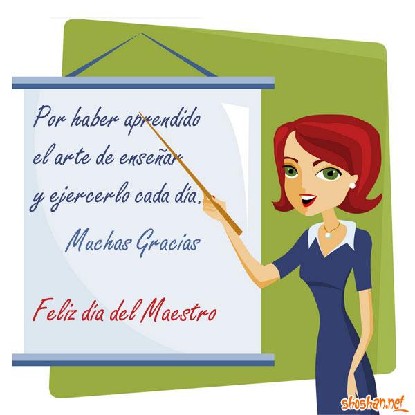 Día del Maestro Imagen_dia_del_maestro