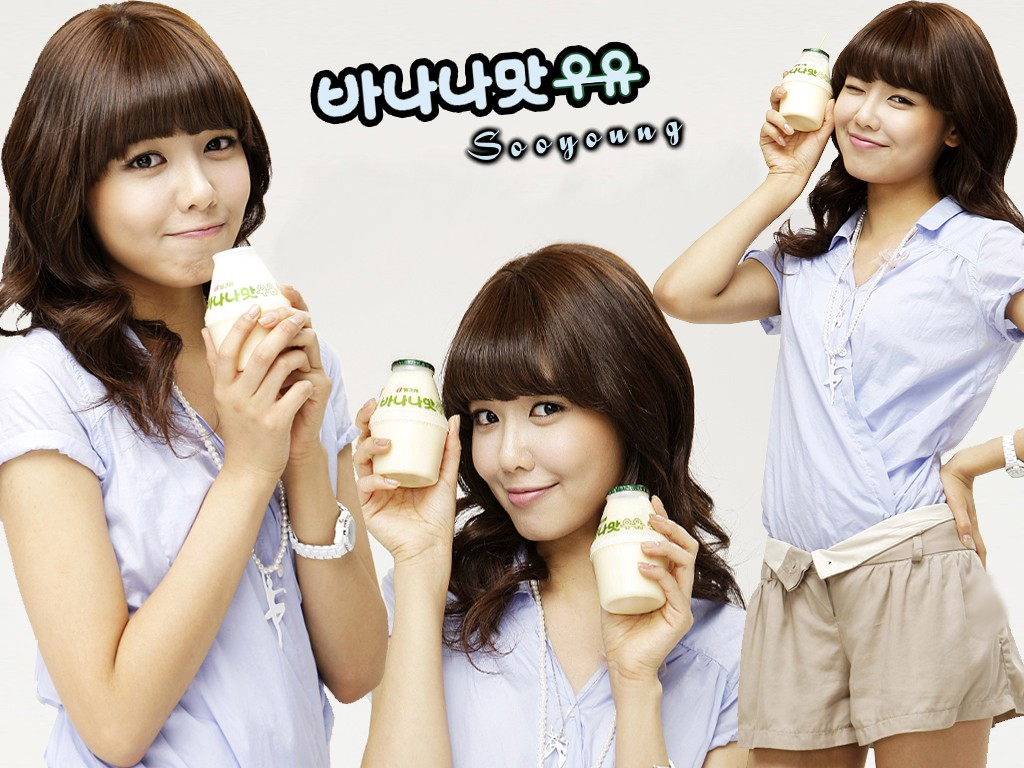 [PICS] Sooyoung Wallpaper Collection 029881