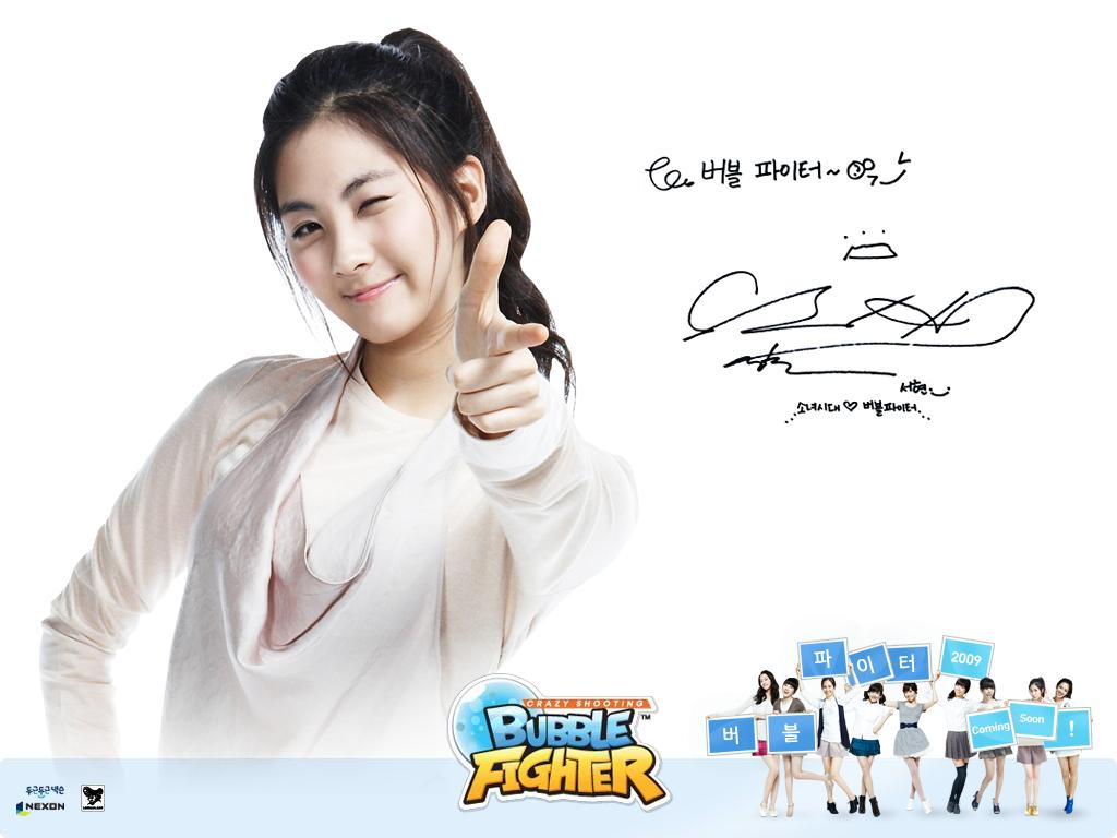 [PICS] Seohyun Wallpaper Collection 035193