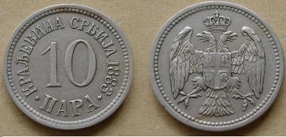 1 kruna 1938,1 leu 1938,1 dinar 1938??? Srbijakosovo