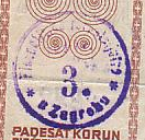 Žigovi na AU krunama - Hrvatska Zagreb3-2
