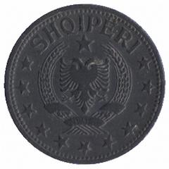 1 kruna 1938,1 leu 1938,1 dinar 1938??? R57