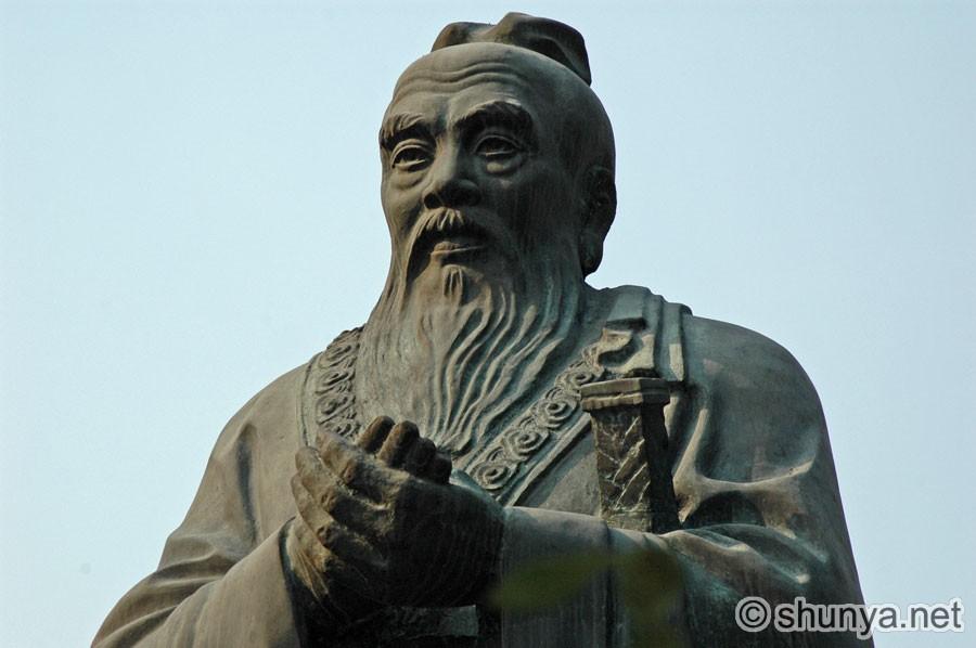 [Jeu] Association d'images - Page 18 ImperialCollegeConfucius03