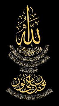 مكتبة صور منتديات واحة الإسلام Shof_224b7f32a03c50f