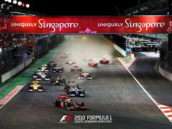 F1 - Night Race Singapore Wpp1_thumb