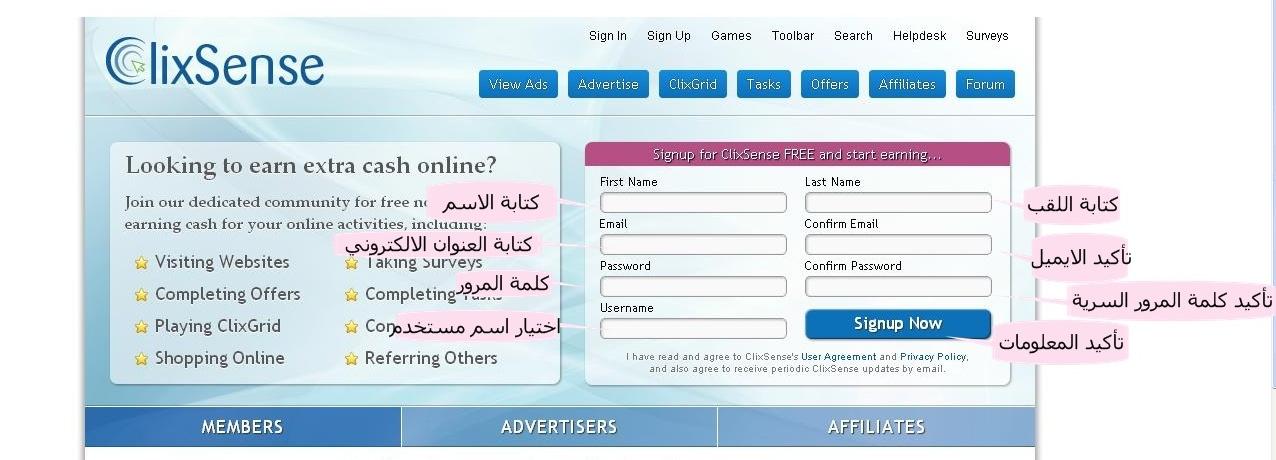 أروع مواقع الربح من الانترنت 9b40v-sigupi