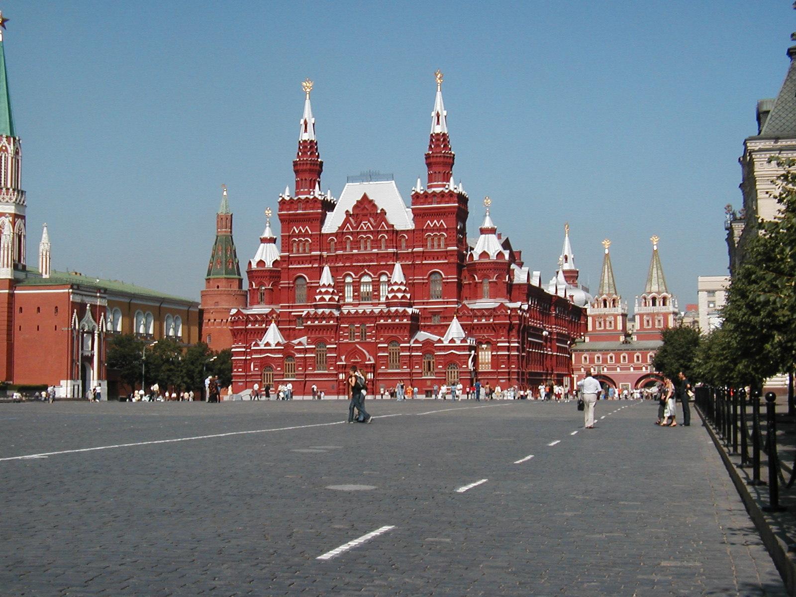 Rusija Drzavni%20povijesni%20muzej