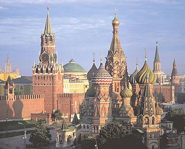 Rusija St-vasilije