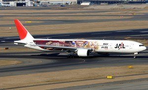 Le virus de l'aviation !?! 01JA8941-ICON
