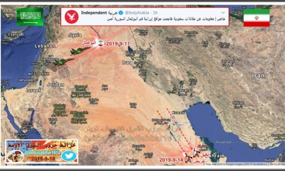 Saudi - Report: Saudi fighter jets carried out strikes against crowd positions in Albukamal 20190919_103646-795