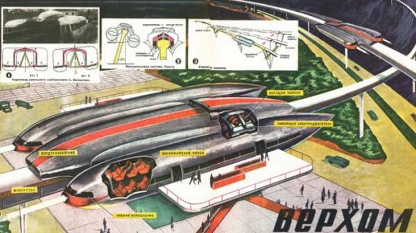 Así imaginaban el futuro en la antigua Unión Soviética Soviet-futurism-004-600x337