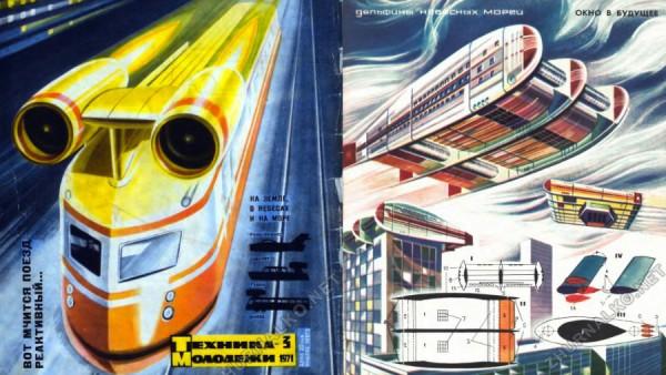 Así imaginaban el futuro en la antigua Unión Soviética Soviet-futurism-006-600x338