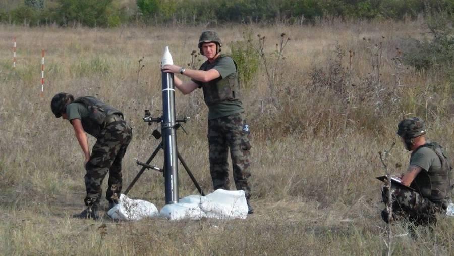 Slovenian Armed Forces / Slovenska vojska P_b2a5f9b704