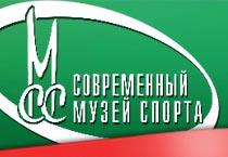 """""""Ностальжи"""" (история ФК) Logo-sms"""