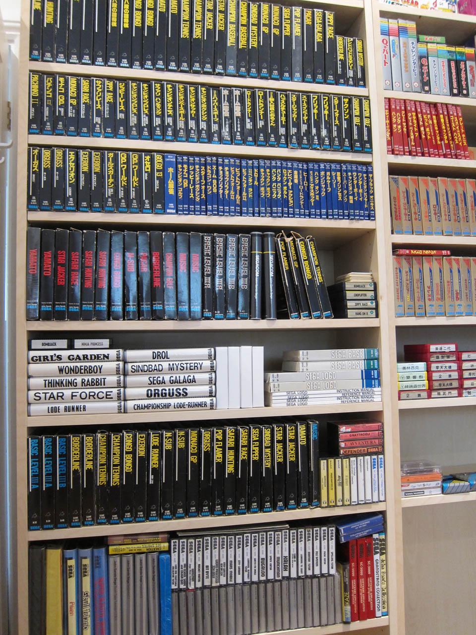 Ma collection Sega 8-bit 006_149