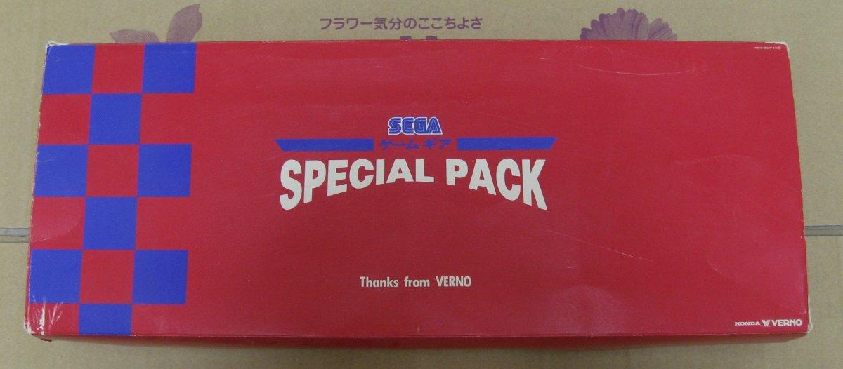 Ma collection Sega 8-bit Gamegear_hondaverno_01_183