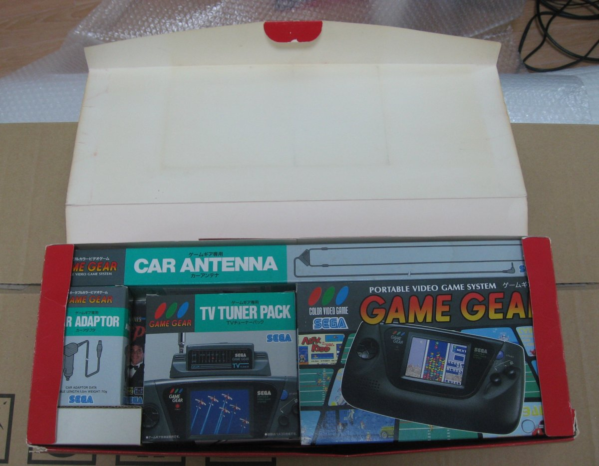 Ma collection Sega 8-bit Gamegear_hondaverno_02_161