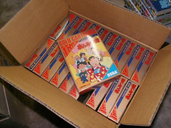 Ma collection Sega 8-bit Segamarkiii_factorybox_anmitsuhime_01_671