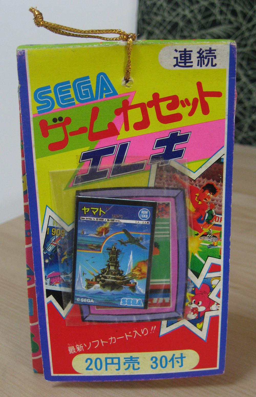 Ma collection Sega 8-bit Sg_1000_game_cassette_eleki_magnets_01_550