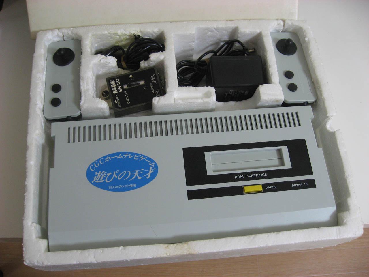 Ma collection Sega 8-bit Sg_1000_ii_asobi_no_tensai_03_759