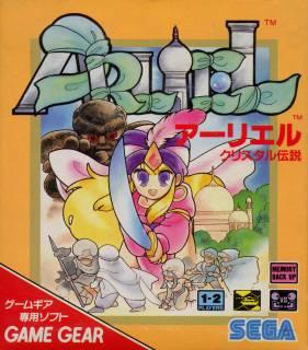 Test Game Gear : Crystal Warriors CrystalWarriors-GG-ArlielCrystalDensetsu-JP-Front-medium