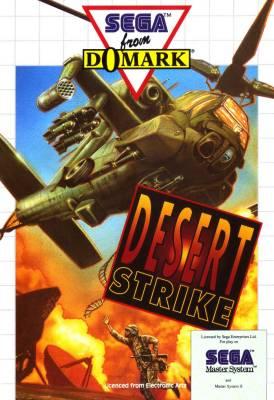 Test : Desert Strike DesertStrike-SMS-EU-medium