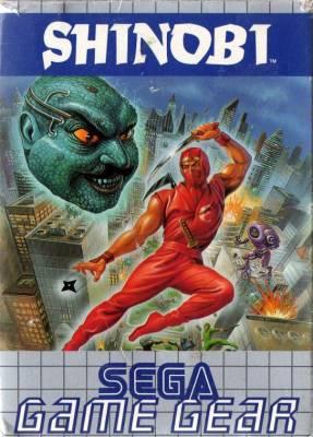Test GameGear : Shinobi GGShinobi-GG-EU-Front-medium