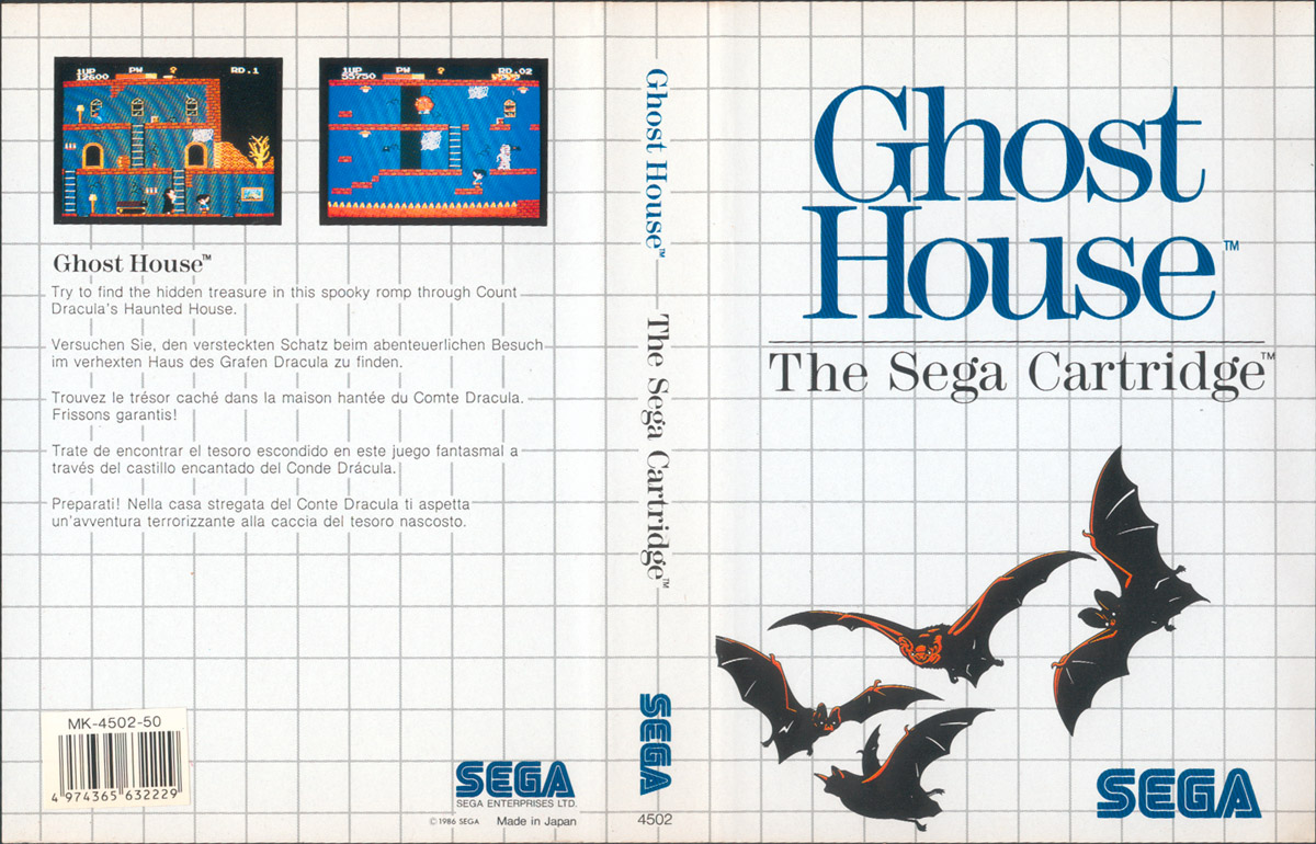[Master System] Les Sega Card Pal GhostHouse-SMS-EU-Cartridge-NoR