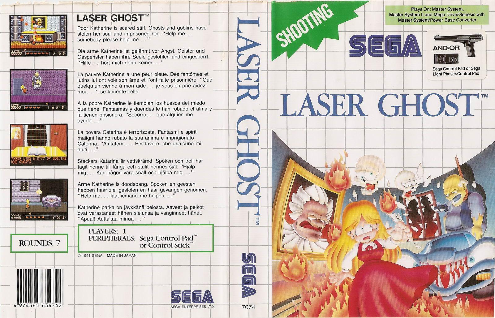 [Master System] Les Jeux Light Phaser LaserGhost-SMS-EU-Sticker