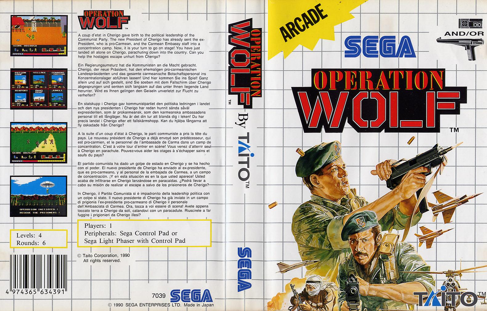[Master System] Les Jeux Light Phaser OperationWolf-SMS-EU-NoR-6Langs