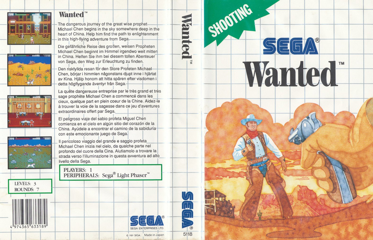 [Master System] Les Jeux Light Phaser Wanted-SMS-EU-CloudMasterText