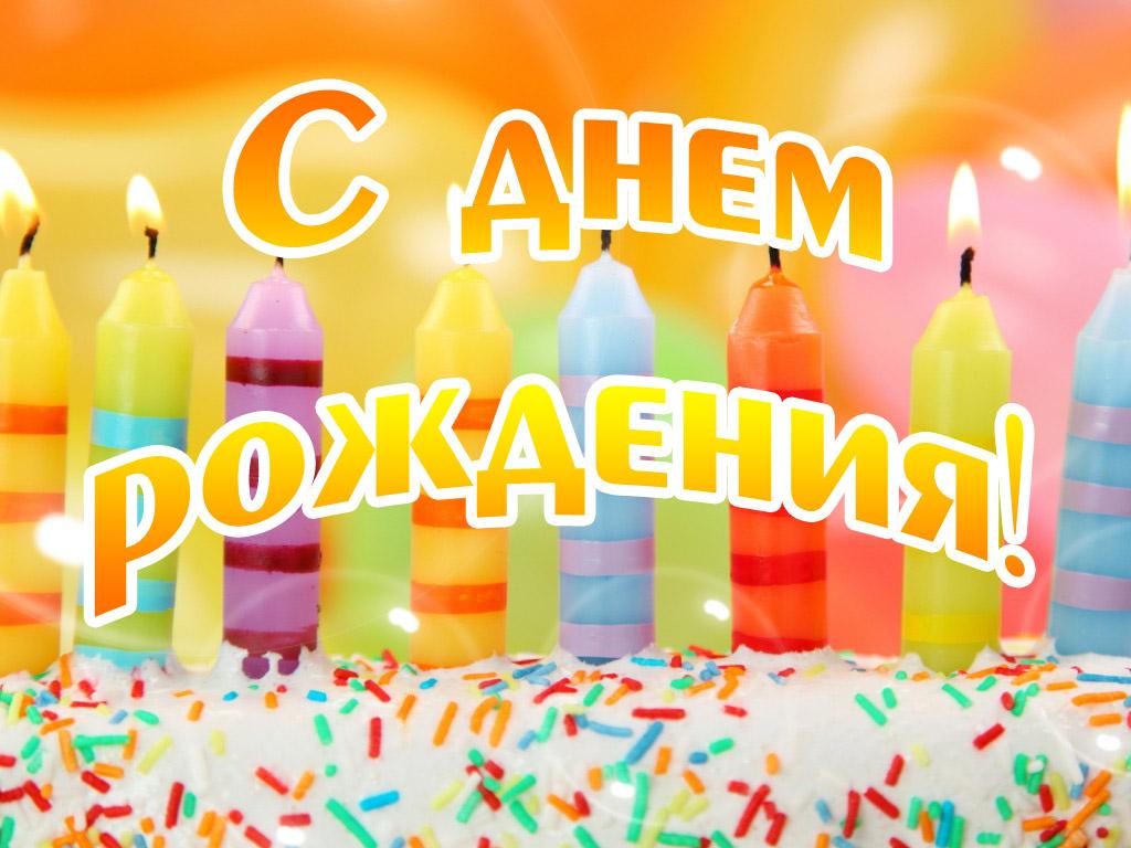 FMR fête ses 9 ans... E6c88fed7b2155502df268bb060c11fe