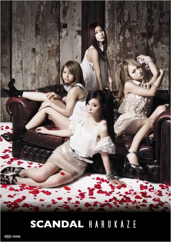 12th Single - 「HARUKAZE」 - Page 20 Scandal2