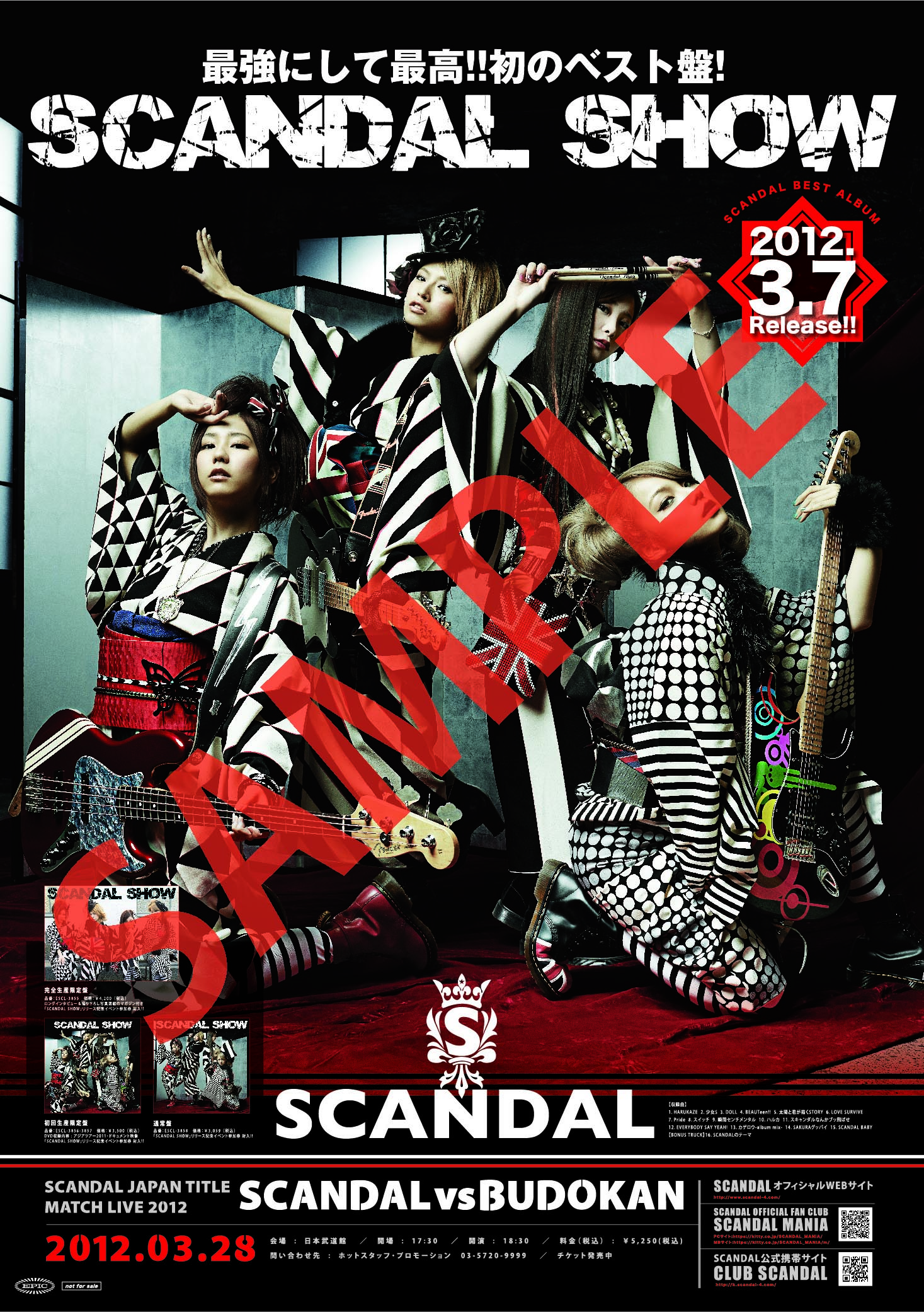 1st Best Album - 『SCANDAL SHOW』 - Page 6 Scandalb2po