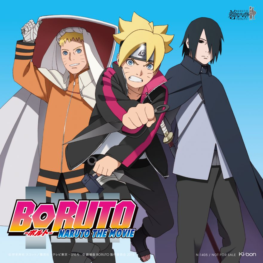 Boruto: Naruto the movie News KB_shokai_naruto_st_RGB