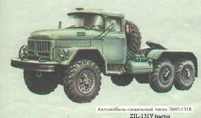 Wolf truck sur base de Diamond Reo AMT au 1/25 131v-1
