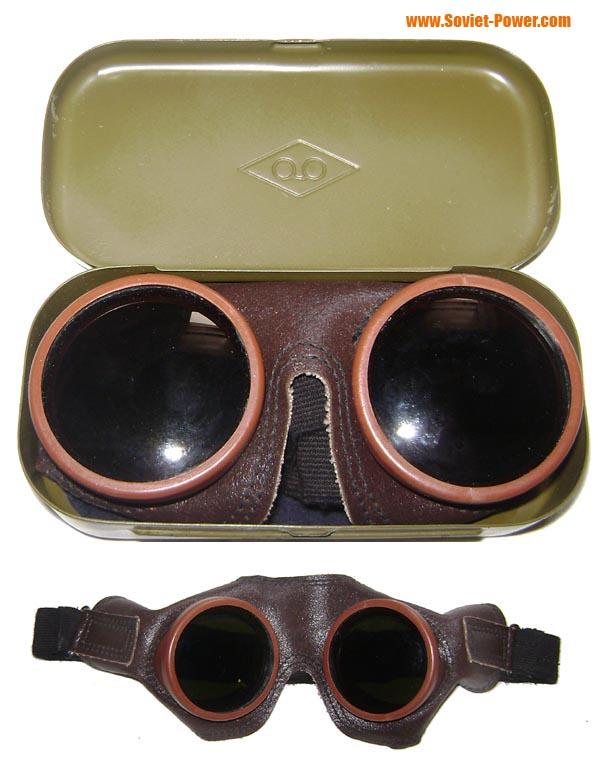 faux masque a gaz Glasses
