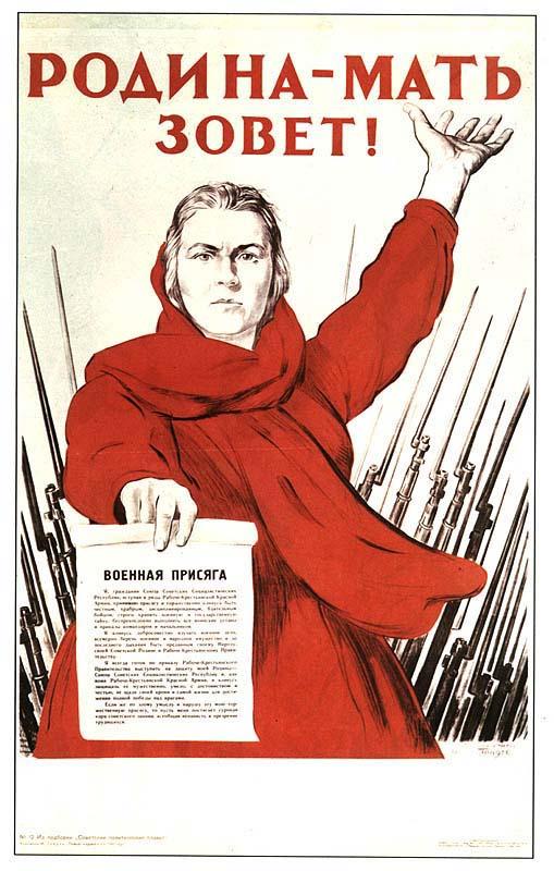 Recopilación de carteles de propaganda comunista Ussr0437